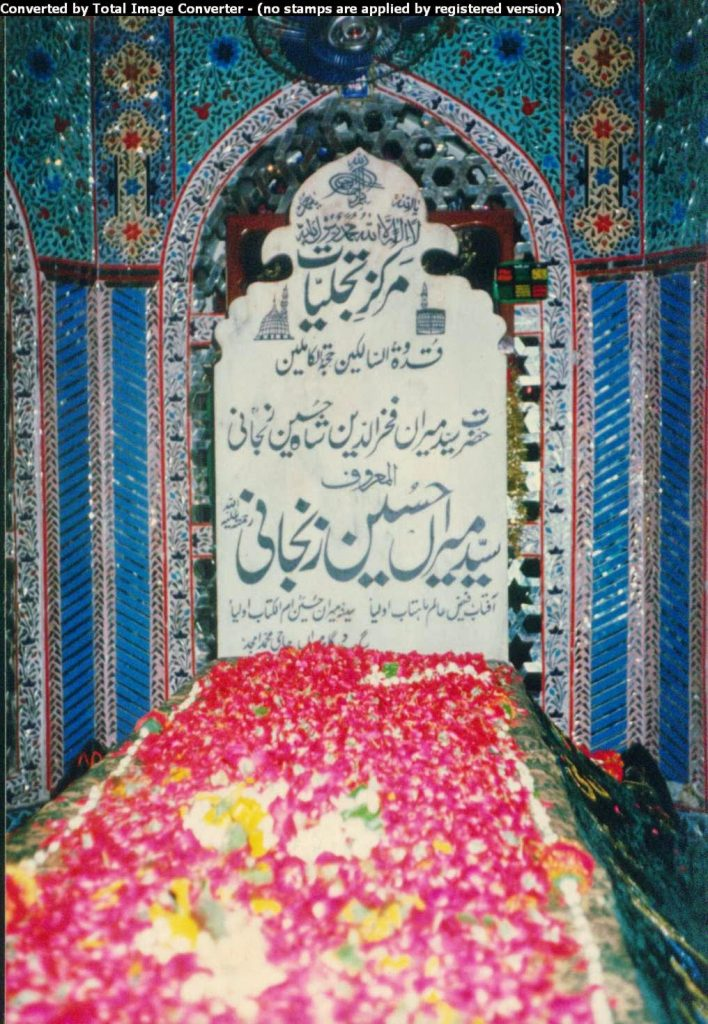 Hazrat Syed Meeran Hussain Zanjani - Grave 01