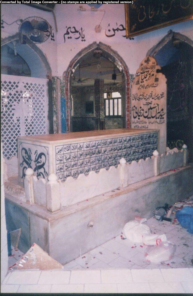 Hazrat Syed Meeran Hussain Zanjani - Grave07